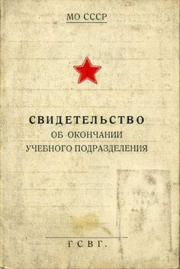 http://s5.uploads.ru/t/eW3S5.jpg