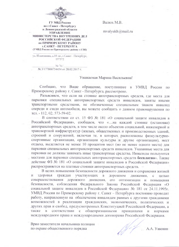http://s5.uploads.ru/t/eZKsm.png