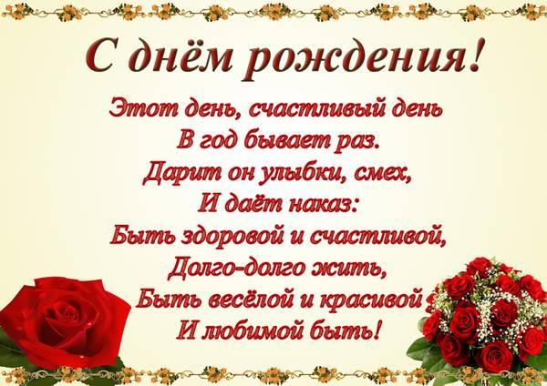 http://s5.uploads.ru/t/eiFrj.jpg