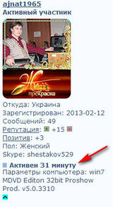 http://s5.uploads.ru/t/ejoKa.jpg