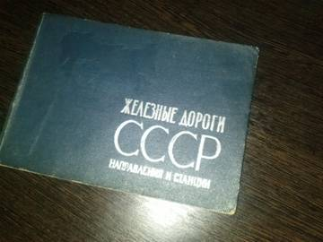 http://s5.uploads.ru/t/f06oI.jpg