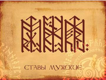 http://s5.uploads.ru/t/fKNYI.jpg