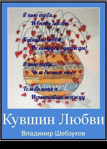http://s5.uploads.ru/t/fOUzb.jpg