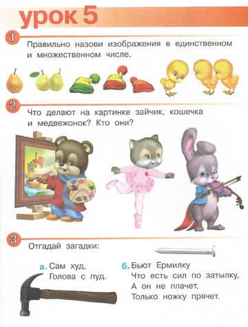 http://s5.uploads.ru/t/fVxWU.jpg