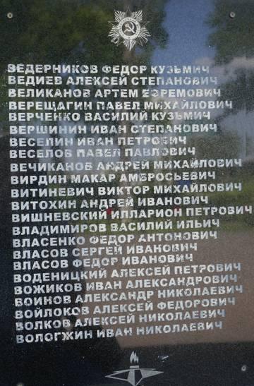 http://s5.uploads.ru/t/flQ6m.jpg