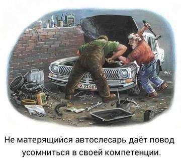 http://s5.uploads.ru/t/fnxoO.jpg