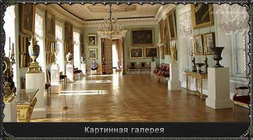 http://s5.uploads.ru/t/fpaWo.jpg