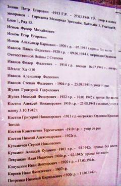 http://s5.uploads.ru/t/fq7XN.jpg