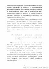 http://s5.uploads.ru/t/fyHDz.jpg