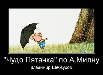 http://s5.uploads.ru/t/g3bNT.jpg