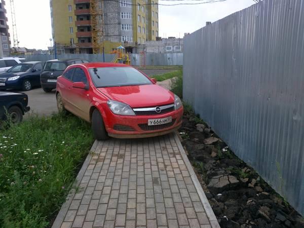 http://s5.uploads.ru/t/g6EyU.jpg