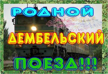 http://s5.uploads.ru/t/g9yS8.jpg