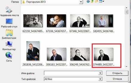 http://s5.uploads.ru/t/gblok.jpg