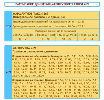 http://s5.uploads.ru/t/gh5AR.jpg