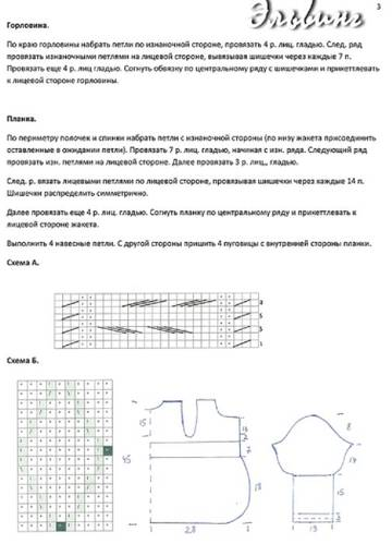 http://s5.uploads.ru/t/gjIKU.jpg