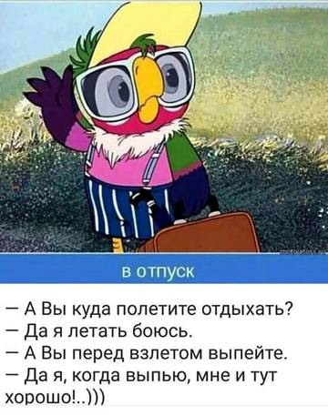 http://s5.uploads.ru/t/gjkL5.jpg