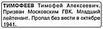 http://s5.uploads.ru/t/h9xI0.jpg