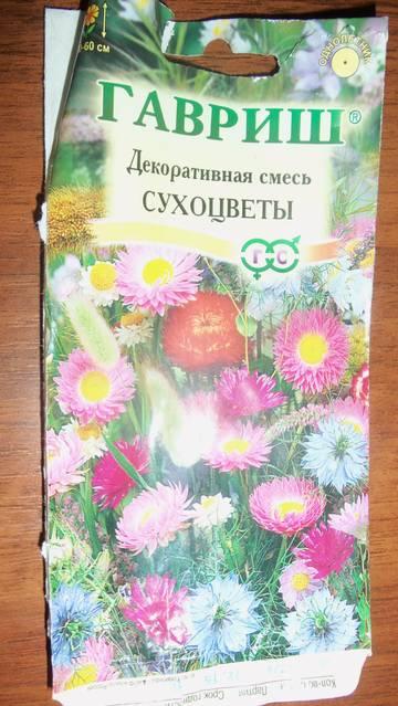 http://s5.uploads.ru/t/hBPjL.jpg