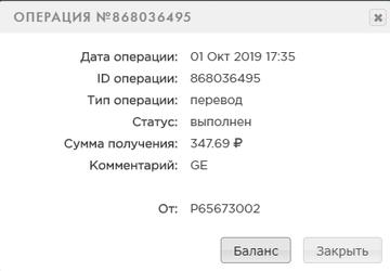 http://s5.uploads.ru/t/hIn2t.png