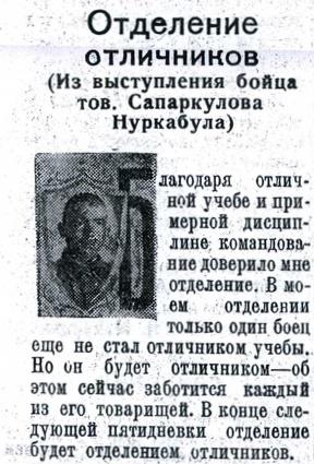 http://s5.uploads.ru/t/hKwSl.jpg