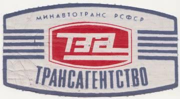 http://s5.uploads.ru/t/hOpM9.jpg
