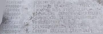 http://s5.uploads.ru/t/hSgv2.jpg