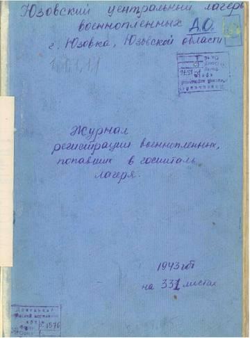 http://s5.uploads.ru/t/haF2f.jpg