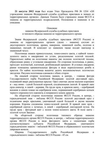 http://s5.uploads.ru/t/hclU4.jpg