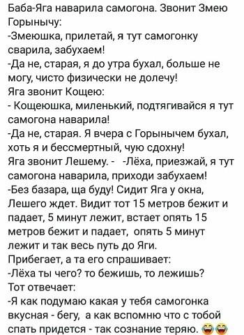 http://s5.uploads.ru/t/hoj2z.jpg