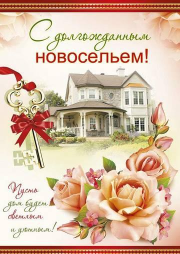 http://s5.uploads.ru/t/huqML.jpg