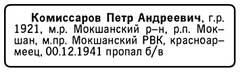 http://s5.uploads.ru/t/i2Ddy.jpg