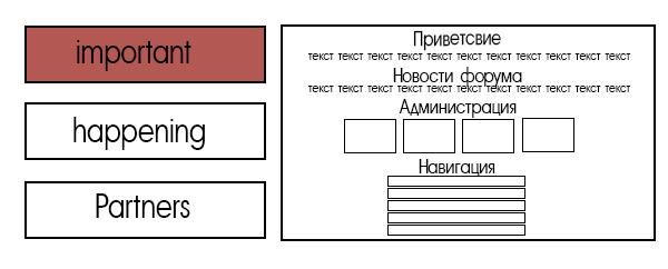 http://s5.uploads.ru/t/i5MdB.png