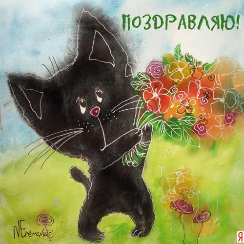 http://s5.uploads.ru/t/i8vuN.jpg