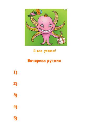 http://s5.uploads.ru/t/iCWGr.jpg