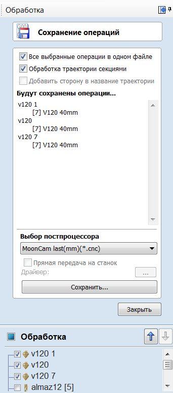 http://s5.uploads.ru/t/iEnK4.jpg
