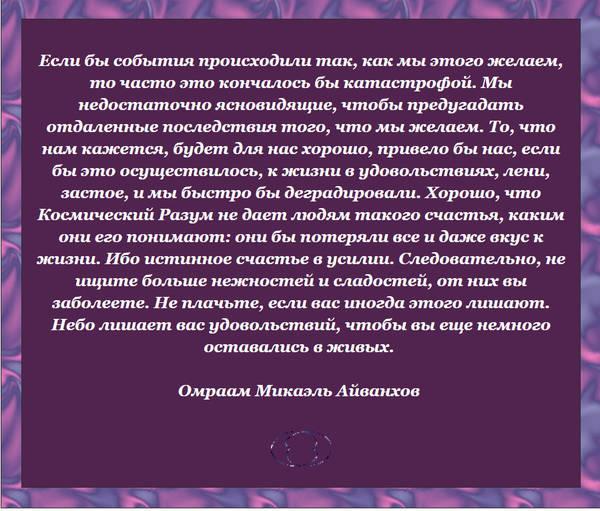 http://s5.uploads.ru/t/iV1Sg.jpg