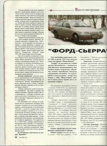 http://s5.uploads.ru/t/ie620.jpg
