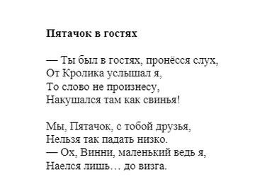 http://s5.uploads.ru/t/ikPjN.png
