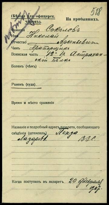 http://s5.uploads.ru/t/j8oDK.jpg