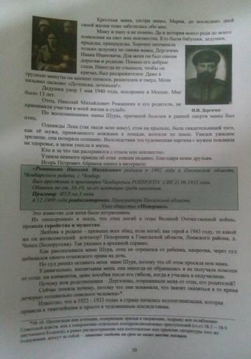 http://s5.uploads.ru/t/jRfCs.jpg