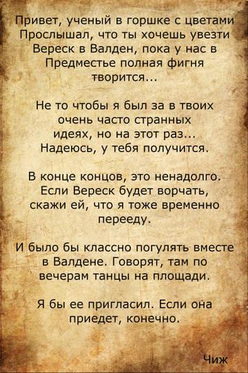 http://s5.uploads.ru/t/jfVHe.jpg
