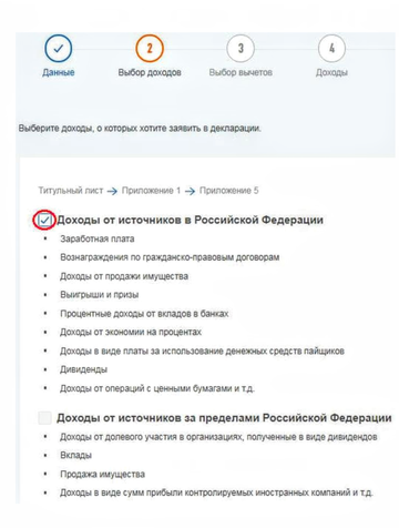 http://s5.uploads.ru/t/k6WIT.png
