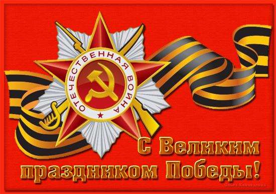 http://s5.uploads.ru/t/kTch2.jpg