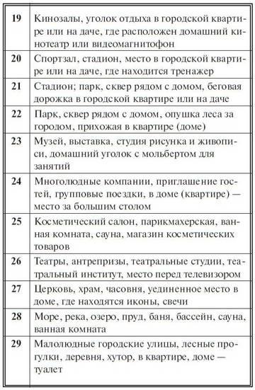 http://s5.uploads.ru/t/kZ1zc.jpg