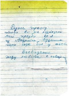 http://s5.uploads.ru/t/knjEQ.jpg