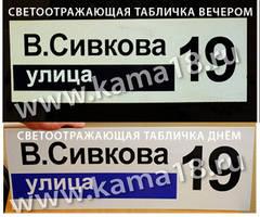 http://s5.uploads.ru/t/kpbw7.jpg