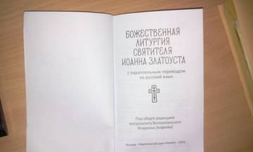 http://s5.uploads.ru/t/kqEap.jpg