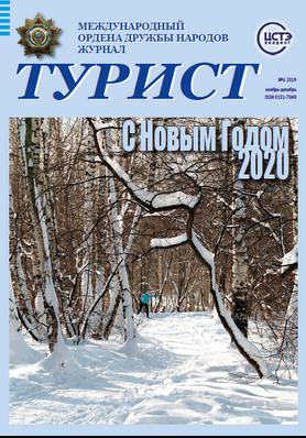 http://s5.uploads.ru/t/lPcvF.png