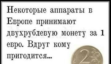 http://s5.uploads.ru/t/lZTcf.jpg