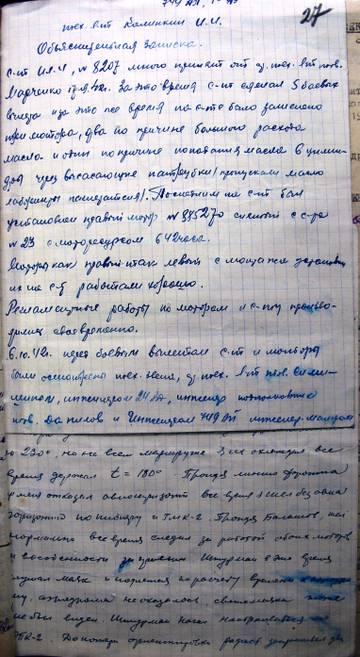 http://s5.uploads.ru/t/lb1HE.jpg